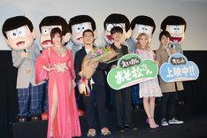 後列左よりトド松、十四松、一松、チョロ松、カラ松、おそ松、前列左より叶美香、藤田陽一監督、櫻井孝宏、Dream Ami、松原秀。
