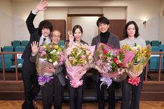 左から坂口健太郎、志賀廣太郎、川口春奈、藤木直人、市川実日子。
