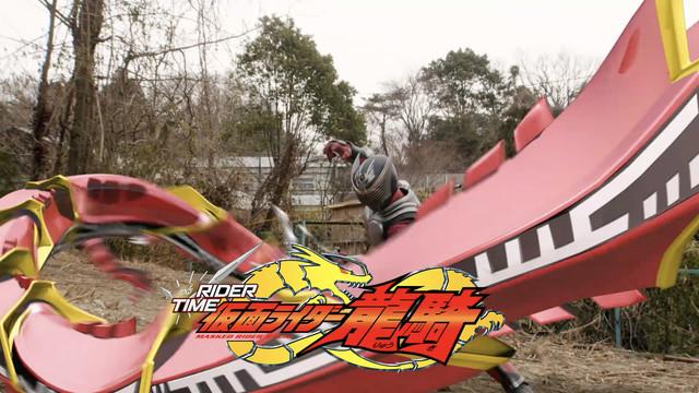 「仮面ライダージオウ スピンオフ RIDER TIME 仮面ライダー龍騎」より。