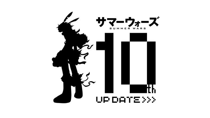 「UP DATE」ロゴ