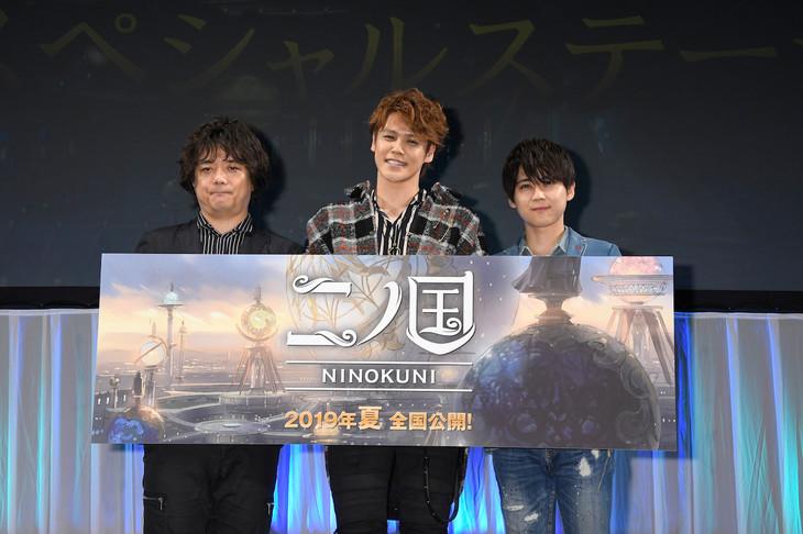 左から日野晃博、宮野真守、梶裕貴。