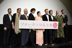 「ソローキンの見た桜」公開記念舞台挨拶の様子。