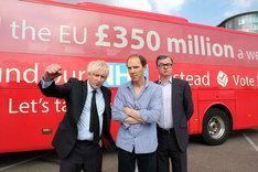 「ブレグジット EU離脱」