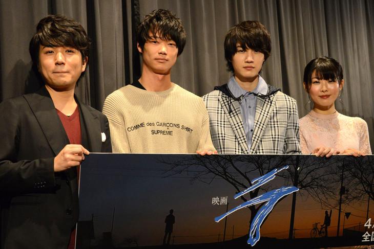 「ラ」初日舞台挨拶にて、左から高橋朋広、笠松将、桜田通、福田麻由子。