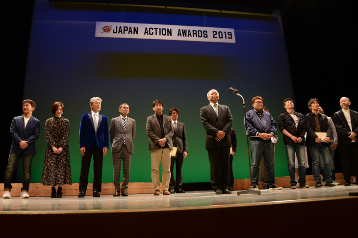 JAPAN ACTION AWARDS 2019の様子。