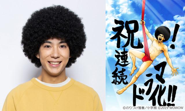 左から田中広役の賀来賢人、のりつけ雅春によるイラスト。