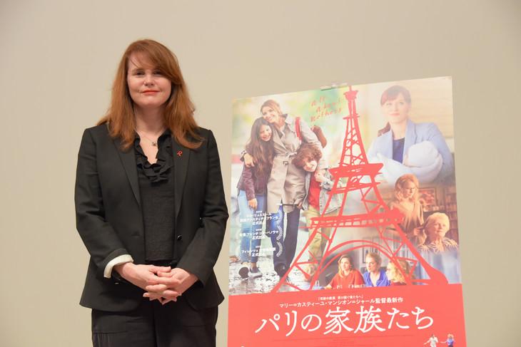 「パリの家族たち」トークイベント付き試写会の様子。マリー・カスティーユ・マンシオン・シャール。