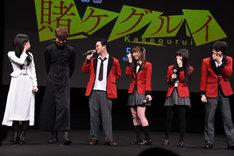 10年後は40歳になっていることを嘆く矢本悠馬(中央左)。
