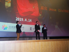 第9回北京国際映画祭にて舞台挨拶に登壇したジェシー(中央)。
