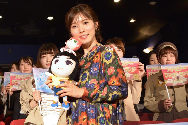 「バースデー・ワンダーランド」案内人限定試写イベントに登壇した松岡茉優。