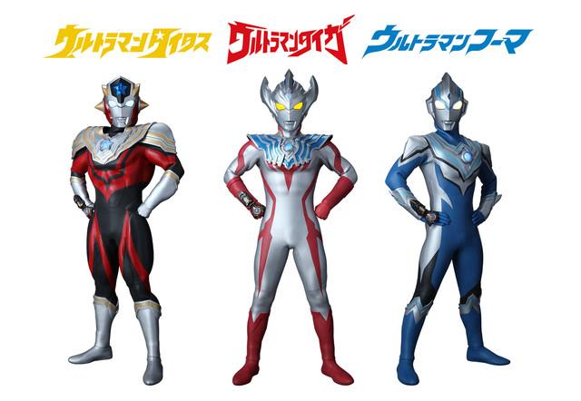 Ultraman Taiga: Ultraman Pertama Era Reiwa, Rilis 6 Juli
