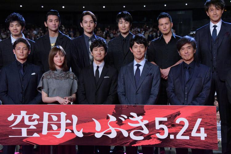 映画「空母いぶき」西島秀俊や佐々木蔵之介ら22名集結