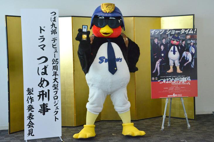 つば九郎の画像 p1_36