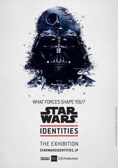 「STAR WARS Identities: The Exhibition」ビジュアル