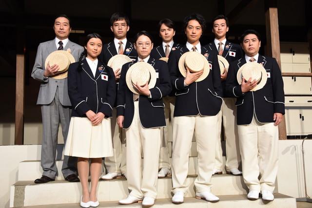 「いだてん ~東京オリムピック噺(ばなし)~」出演者。前列左から上白石萌歌、阿部サダヲ、斎藤工、皆川猿時。後列左からトータス松本、三浦貴大、林遣都、大東駿介。