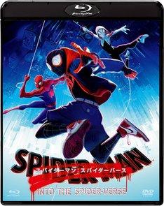 「スパイダーマン:スパイダーバース」Blu-ray & DVDセットのジャケット。