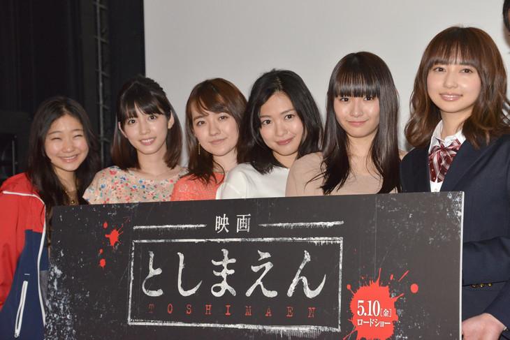 「映画 としまえん」先行上映会の様子。左からさいとうなり、松田るか、小島藤子、北原里英、浅川梨奈、小宮有紗。