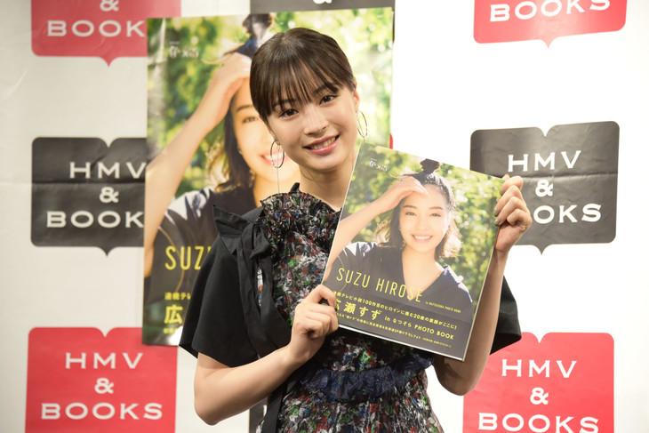 「『広瀬すず in なつぞら』PHOTO BOOK」発売記念お渡し会の会見に出席した広瀬すず。