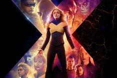「X-MEN:ダーク・フェニックス」ビジュアル