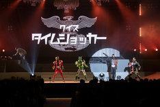 5月3日に開催された「仮面ライダージオウ スペシャルイベント 魔王の宴」より、スペシャルショーの様子。観客にクイズを出すショッカー戦闘員(右から2番目)。