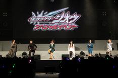 5月3日に開催された「仮面ライダージオウ スペシャルイベント 魔王の宴」より、キャストトークショーの様子。
