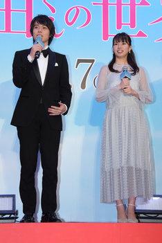 左から細田佳央太、関水渚。