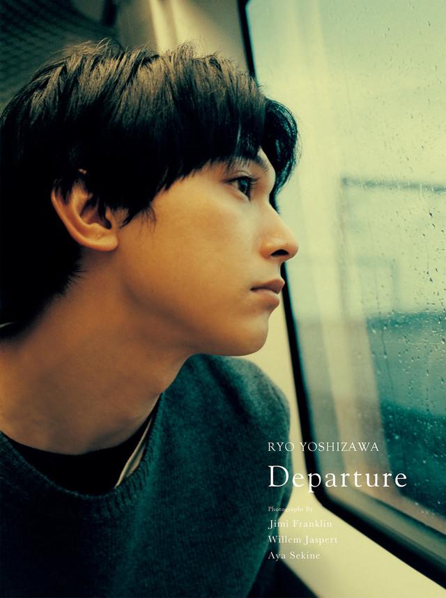 吉沢亮 写真集「Departure」スリーブケース