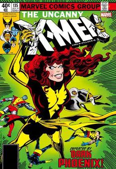 5月31日に発売される「X-MEN:ダークフェニックス・サーガ」(ヴィレッジブックス刊 / 画像は監修中のもの)