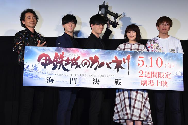 「甲鉄城のカバネリ 海門決戦」初日舞台挨拶の様子。