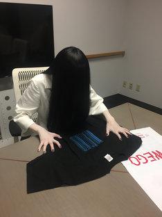 Tシャツを手にした貞子。