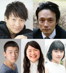 左上から時計回りに松野太紀、田中壮太郎、倉島颯良、富田望生、中澤準。