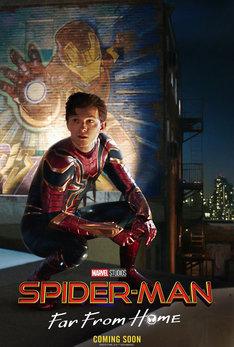 「スパイダーマン:ファー・フロム・ホーム」新ビジュアル