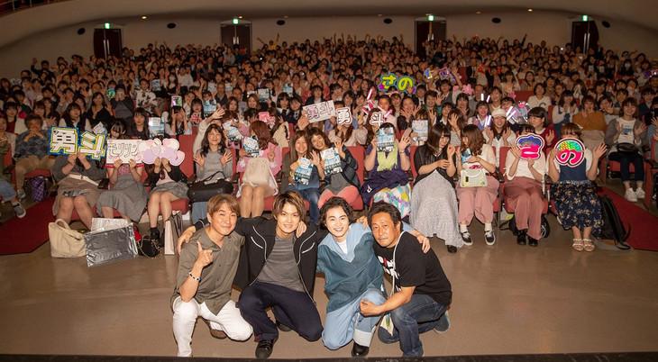 「小さな恋のうた」試写会にて、左から橋本光二郎、佐野勇斗、森永悠希、森井輝。