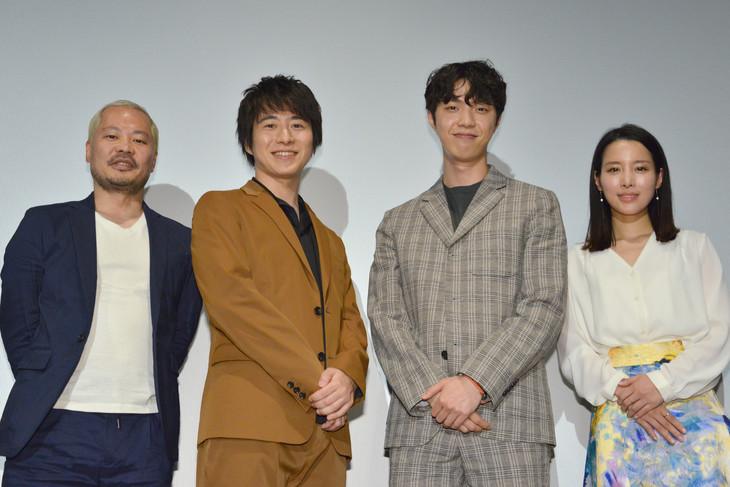「最果てリストランテ」初日舞台挨拶の様子。左から松田圭太、村井良大、ジュンQ、真宮葉月。
