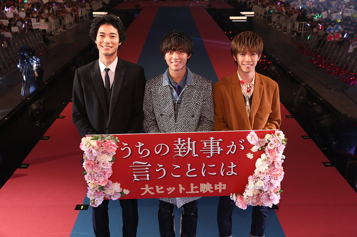 「Rakuten GirlsAward 2019 SPRING/SUMMER」で行われた「うちの執事が言うことには」ステージにて、左から清原翔、永瀬廉、神宮寺勇太。