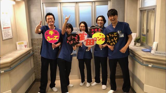 「ラジエーションハウス」キャスト陣。左から遠藤憲一、広瀬アリス、山口紗弥加、矢野聖人、丸山智己。