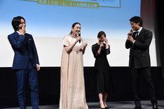 「お前の友達ブスだな」と言う人が嫌いと明かした松井玲奈(中央右)に、「そんなやついますか!?」とツッコむ佐伯大地(右端)。