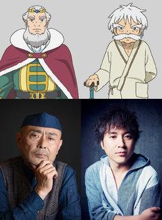 上段左よりフランダー王、おじいさん。下段左より伊武雅刀、ムロツヨシ。