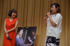 浅田美代子(左)と南海キャンディーズしずちゃん(右)。