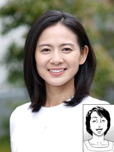 上妻美津子役の篠原ゆき子。