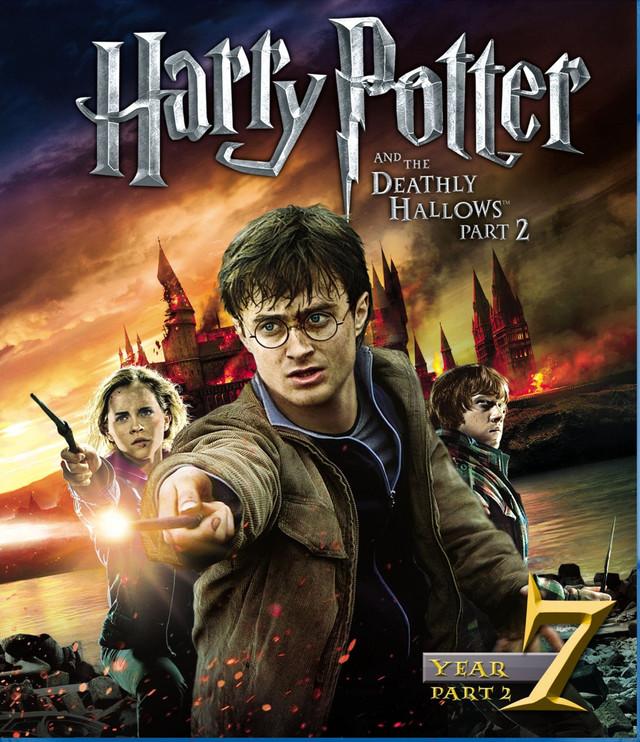 「ハリー・ポッターと死の秘宝 PART2」ビジュアル