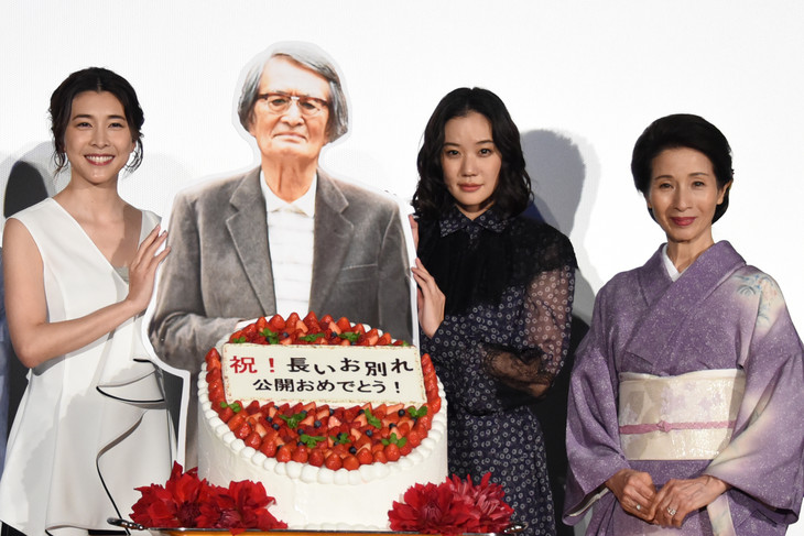「長いお別れ」公開記念舞台挨拶の様子。左から竹内結子、山崎努のパネル、蒼井優、松原智恵子。