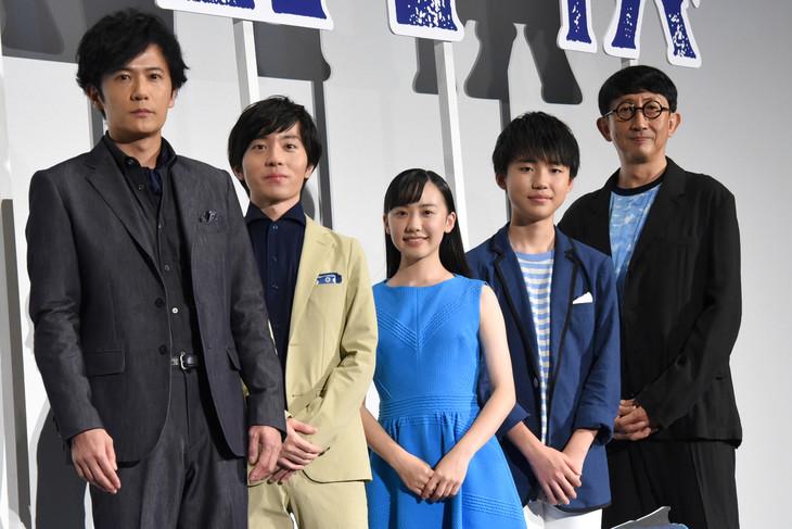 「海獣の子供」初日舞台挨拶の様子。左から稲垣吾郎、浦上晟周、芦田愛菜、石橋陽彩、渡辺歩。