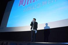 広いステージに1人で登壇した、MCの太賀。
