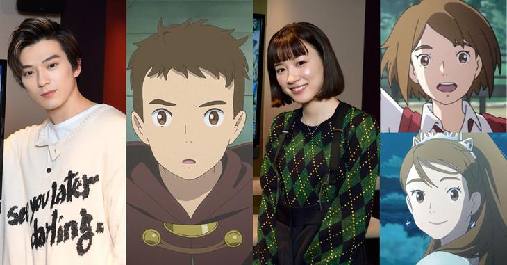 左から新田真剣佑、ハル、永野芽郁。永野芽郁演じるコトナ(右端上段)、アーシャ姫(右端下段)。