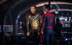 「スパイダーマン:ファー・フロム・ホーム」