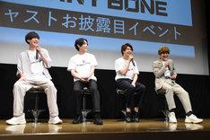 左から内藤秀一郎、野田理人、鈴木勝大、宇佐卓真。