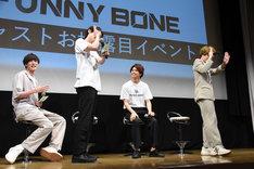 鈴木勝大(中央右)に無茶振りされ、ダンスを披露するキャストたち。