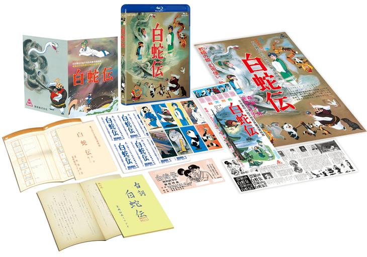 「白蛇伝」Blu-ray BOXの展開写真(イメージ)。