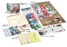 「白蛇伝」Blu-ray BOXの特典(イメージ)。